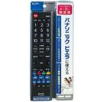 RC-TV009PA