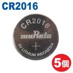 CR2016-5P