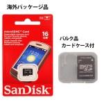 SAN-MSD16GB