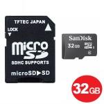 SAN-MSD32GB