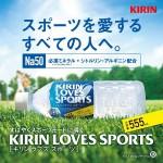 KIRIN-085445