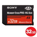 MS-HX32BT2