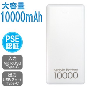 YMB-10K-WH