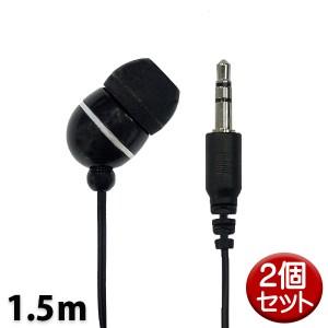 EAR-SPC15BK-2P