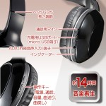HP-W260Z-K