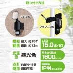 LS-A1155A19-K
