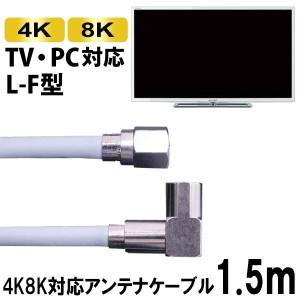 S4LF-15H