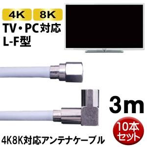 S4LF-3H-10P