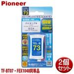 TEL-B73-1-2P