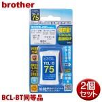 TEL-B75-4-2P