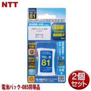 TEL-B81-2-2P