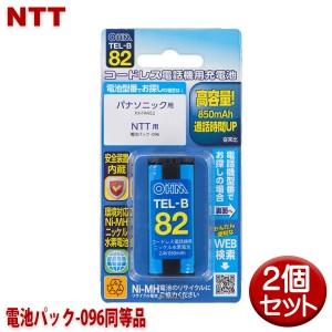 TEL-B82-2-2P