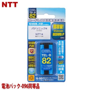 TEL-B82-2