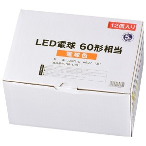 LDA7L-GAG2712P