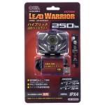 LH-SH250RR-K