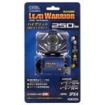 LH-SH250WR-K
