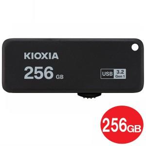 LU365K256GG4