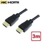 AVC-HDMI30