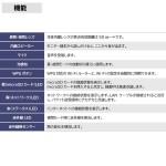IPC-06FHD-T