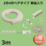 3H-24FSP-HC-5P