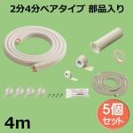 4H-24FSP-HC-5P