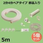 5H-24FSP-HC-5P