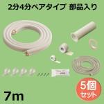 7H-24FSP-HC-5P