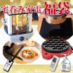 COOK-HAPPYSET-A