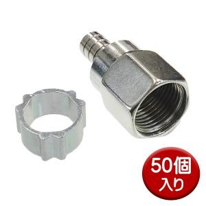 FP-4-50C