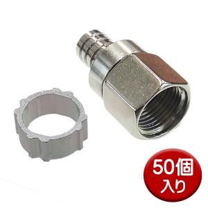 FP-5-50C