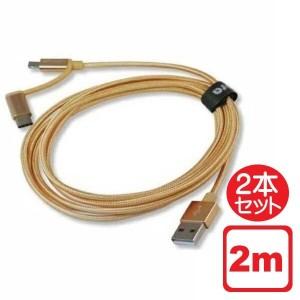 LBR-HBTC2MGD-2P