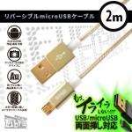 LBR-RVMC2MGD-2P
