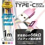 LBR-TCC1MGD-2P