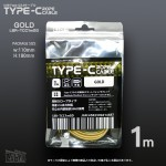 LBR-TCC1MGD