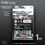 LBR-TCC1MRG