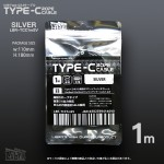 LBR-TCC1MSV-2P