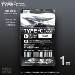 LBR-TCC1MSV