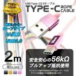 LBR-TCC2MGD-2P