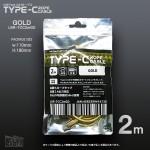 LBR-TCC2MGD