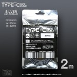 LBR-TCC2MSV-2P