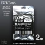 LBR-TCC2MSV