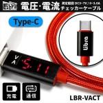 LBR-VACT-2P
