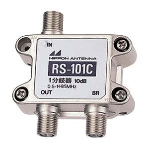RS-101C