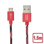 USB2-VAMP-05