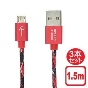 USB2-VAMP-05-3P