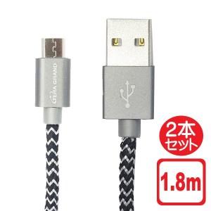 USB2-WU66-BKWH-2P