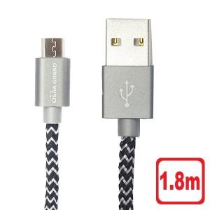 USB2-WU66-BKWH