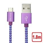 USB2-WU66-PUBL