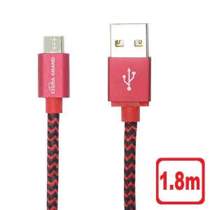 USB2-WU66-RDBK