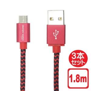USB2-WU66-RDBK-3P